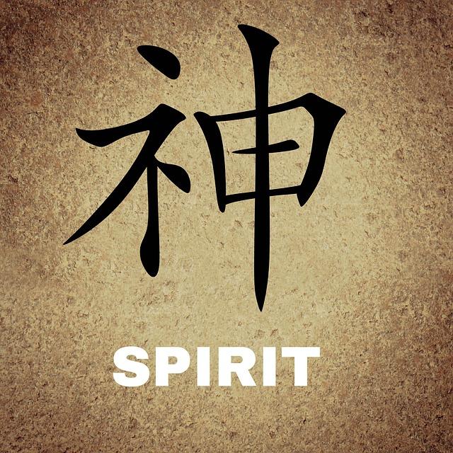 Spirit of gate
